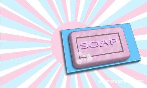 Soap/Сапун
