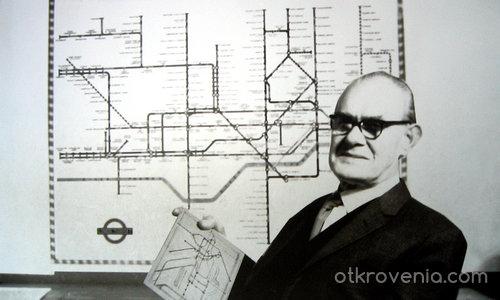Създателят на London Tube Map
