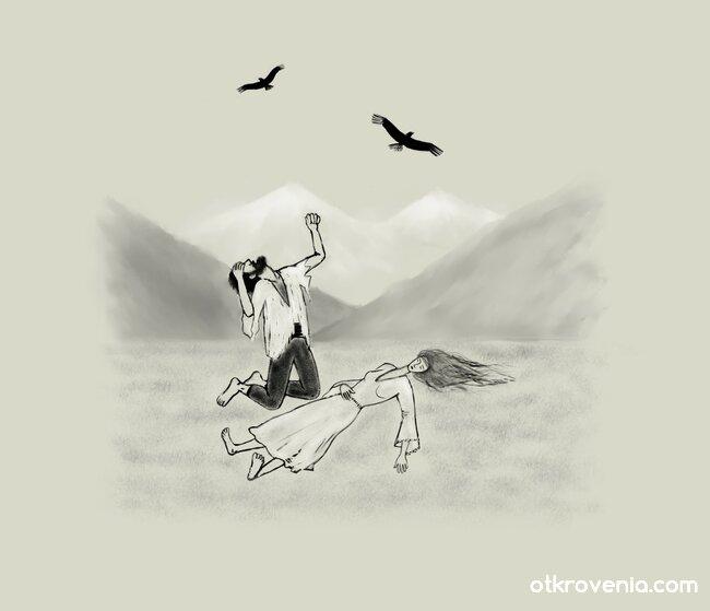 Легенди: Козият рог 2