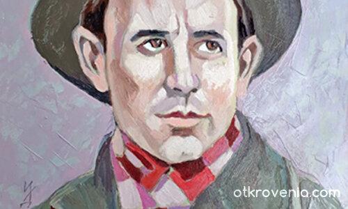 Портрет на поета Николай Рубцов 2