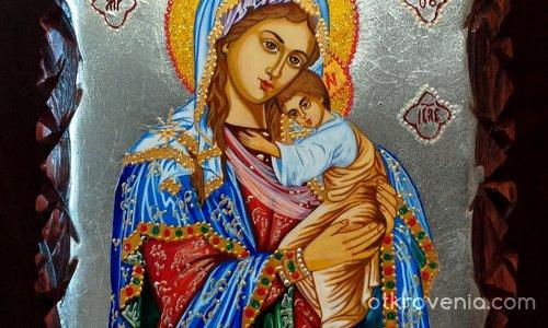 """Пресвета Богородица """" Взыскание погибших """""""