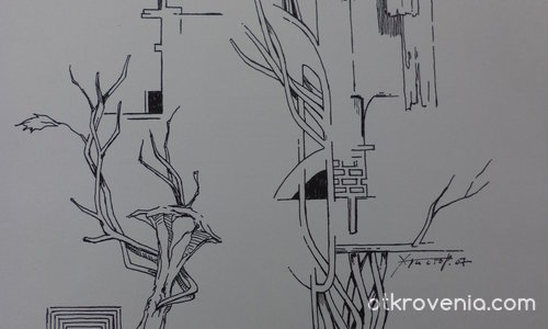 """Илюстрация към сборника """"Пачуърк""""- №2"""