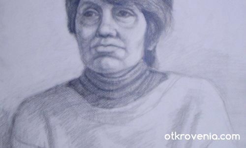 Женски портрет