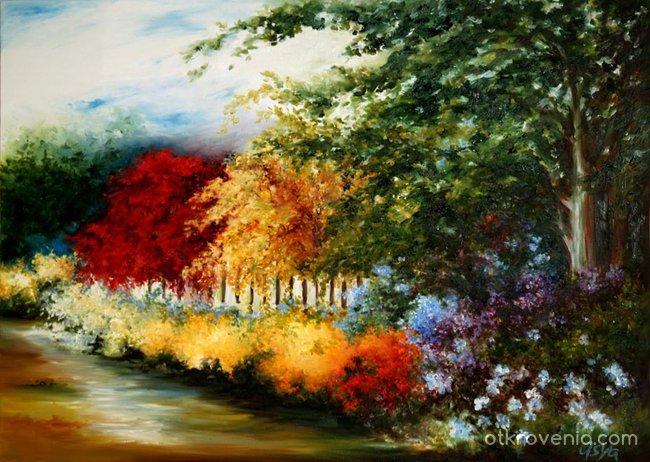 Да се влюбиш в есен...