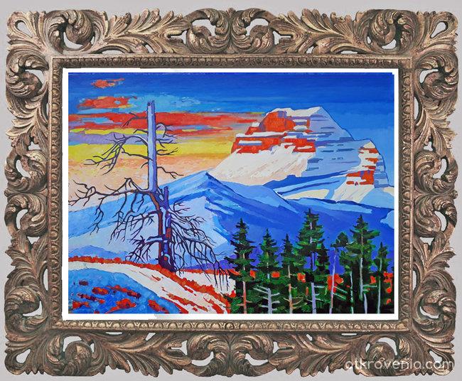 Планината 634