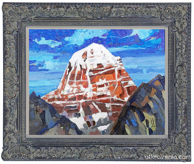 Планината 626