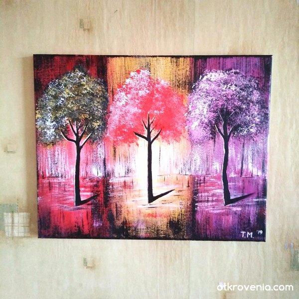 """Дърветата"""". Платно рисувано с акрилни бои. 40/50см"""