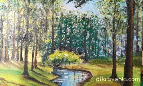 """""""Пролетна река"""""""