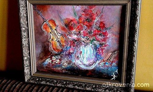 Стара цигулка и спомени