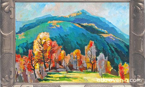 Планината 530
