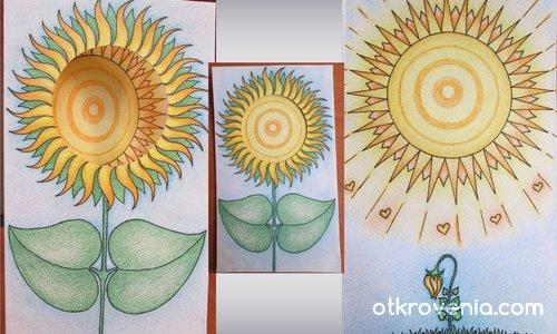 """Поздравителна картичка """"Порасналото слънчогледче"""""""