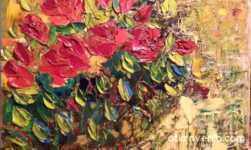 Есенни червени рози