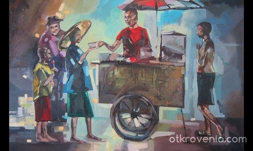Продавачът на щастие