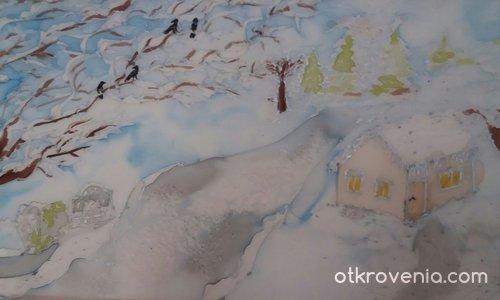 Зима в Холабрун