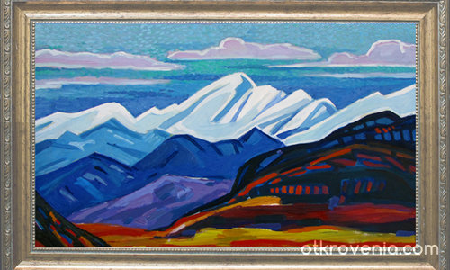 Планината 426
