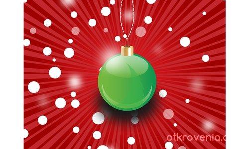 Коледен орнамент