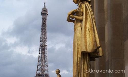 Айфеловата Кула 5:)