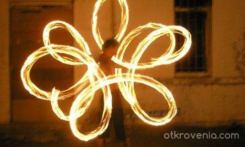 Огнено цветенце