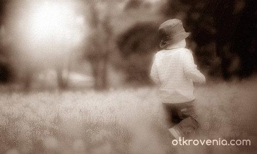 Детски спомен