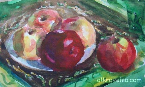 Натюрморт - ябълки