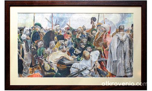 """Копие на Иля Репин """"Запорожките казаци пишат писмо на турския султан"""""""