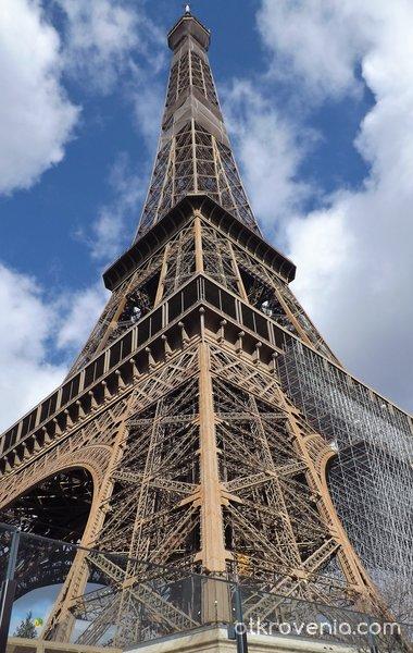 Кулата