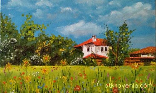 Къща в Арбанаси...