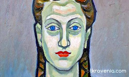 Портрет 32