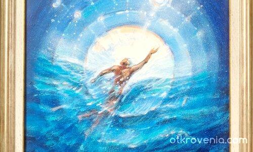 Морето, Небето...и аз