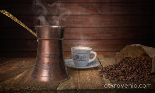 Натюрморт за кафето