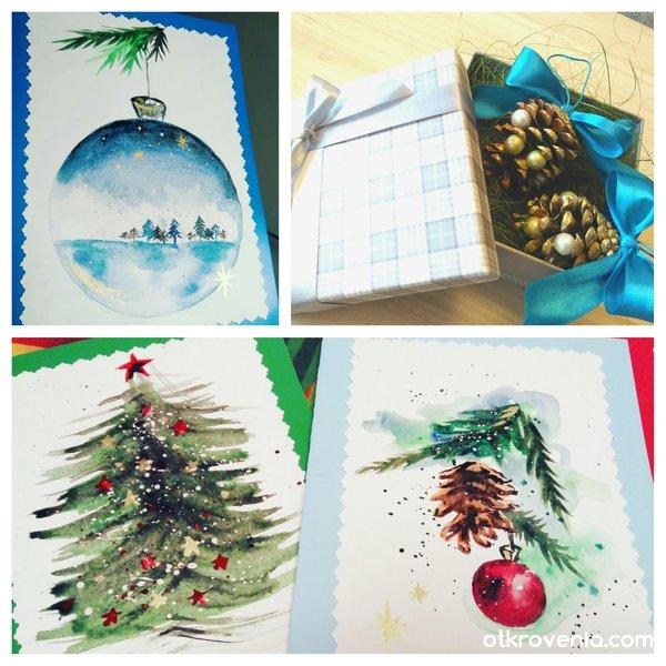 Коледни картички и подаръчета