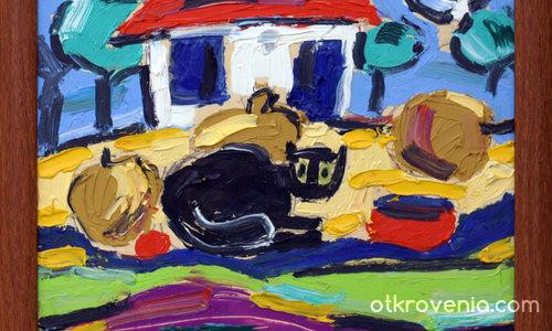 Двор с котка