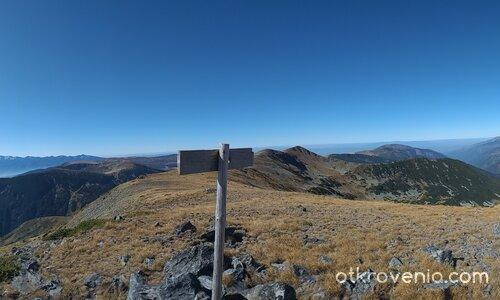 Ангелов връх (2643 м)