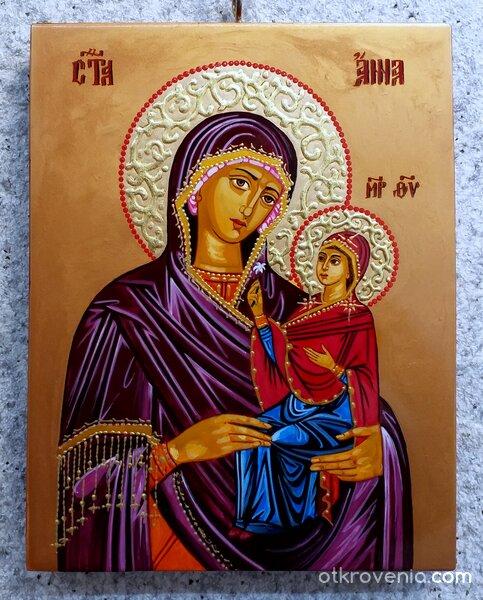 Света праведна Анна