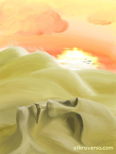 Пясъчен автопортрет
