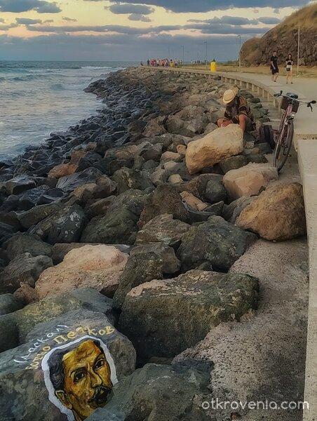 Художникът и морето