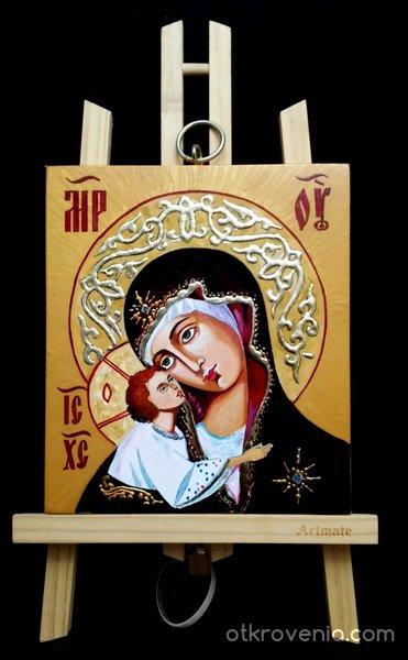 Богородица и Иисус