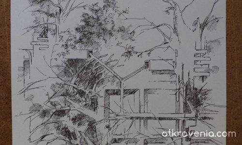 Таен прозорец, тайна градина