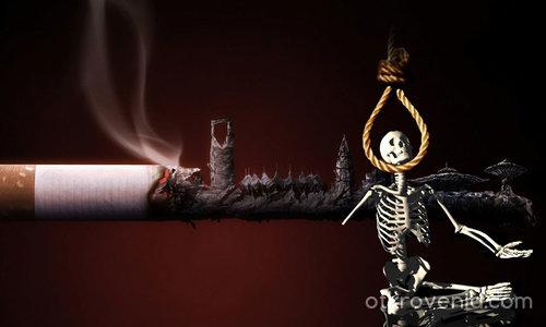 Тютюнопушенето