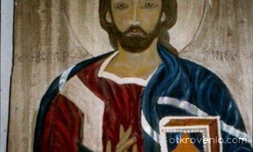 Христос в моите очи