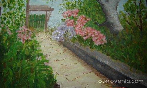 Баш градината на Нинка
