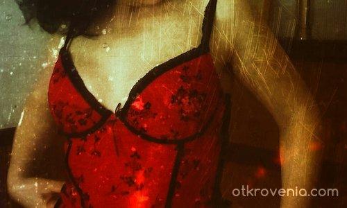 Огнена жена