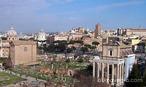 Поглед към древния Рим