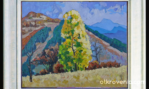 Планината 643