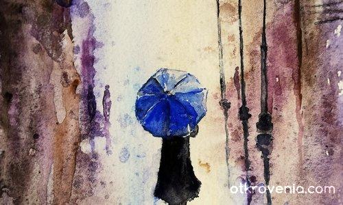 Дъждовно...