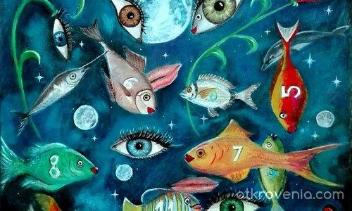 Космически риби