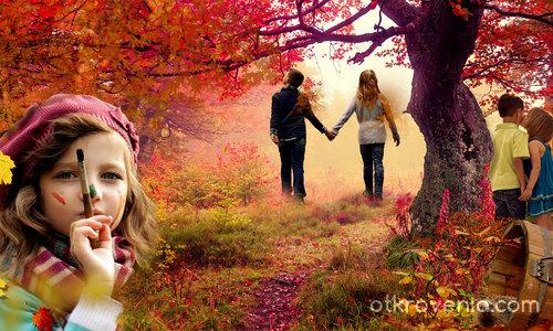 И децата обичат есента