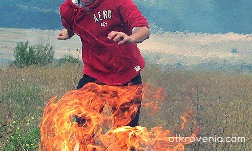 Аз не живея: аз горя!