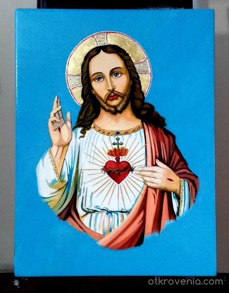 Пресвето сърце Иисусово