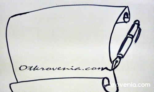 Otkrovenia.com